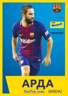 PaxToy.com - 4 АРДА (ARDA) из Nesquik: Карточки с игроками ФК «Барселона»