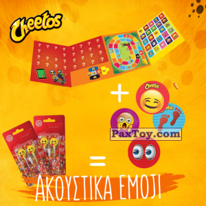 PaxToy Cheetos   2017 Emoji (Греция)   03 Альбом