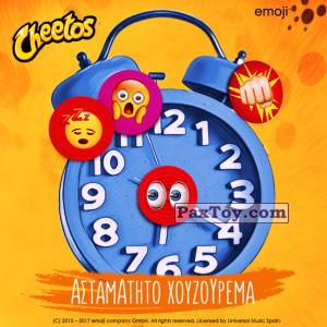 PaxToy Cheetos   2017 Emoji (Греция)   04 Часы