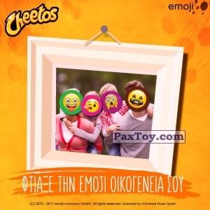 PaxToy Cheetos   2017 Emoji (Греция)   05
