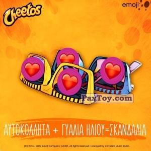 PaxToy Cheetos   2017 Emoji (Греция)   07