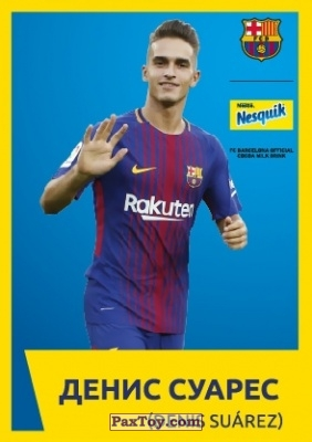 PaxToy.com - 6 ДЕНИС СУАРЕС (DENIS SUAREZ) из Nesquik: Карточки с игроками ФК «Барселона»