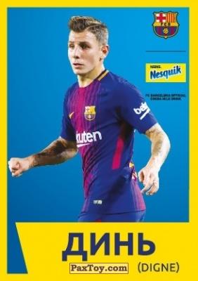 PaxToy.com - 8 ДИНЬ (DIGNE) из Nesquik: Карточки с игроками ФК «Барселона»