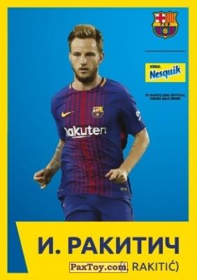 PaxToy.com - 10 И. РАКИТИЧ (I. RAKITIC) из Nesquik: Карточки с игроками ФК «Барселона»