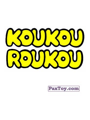 PaxToy KOUKOU ROUKOU tax logo