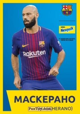PaxToy.com - 11 МАСКЕРАНО (MASCHERANO) из Nesquik: Карточки с игроками ФК «Барселона»