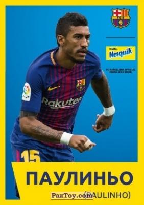 PaxToy.com - 16 ПАУЛИНЬО (PAULINHO) из Nesquik: Карточки с игроками ФК «Барселона»