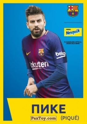 PaxToy.com - 17 ПИКЕ (PIQUE) из Nesquik: Карточки с игроками ФК «Барселона»