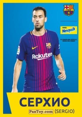 PaxToy.com - 20 СЕРХИО (SERGIO) из Nesquik: Карточки с игроками ФК «Барселона»