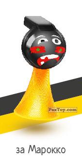 PaxToy.com - 05 за Марроко из Окей: Футбольные Свистолёты