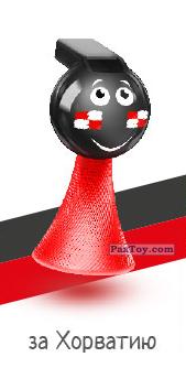 PaxToy.com - 12 за Хорватию из Окей: Футбольные Свистолёты