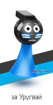 PaxToy.com - 14 за Уругвай из Окей: Футбольные Свистолёты