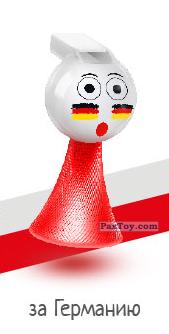 PaxToy.com - 15 за Германию из Окей: Футбольные Свистолёты