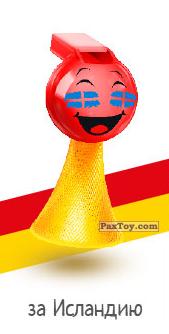 PaxToy.com - 16 за Исландию из Окей: Футбольные Свистолёты