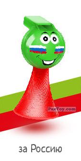 PaxToy.com - 17 за Россию из Окей: Футбольные Свистолёты