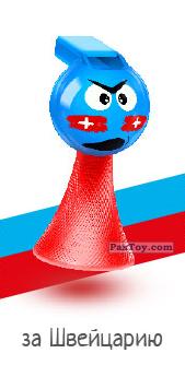 PaxToy.com - 21 за Швейцарию из Окей: Футбольные Свистолёты