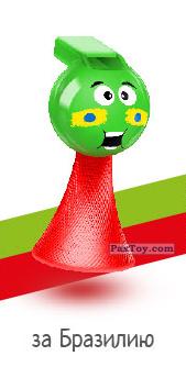 PaxToy.com - 23 за Бразилию из Окей: Футбольные Свистолёты
