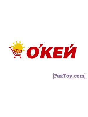 PaxToy Окей logo tax