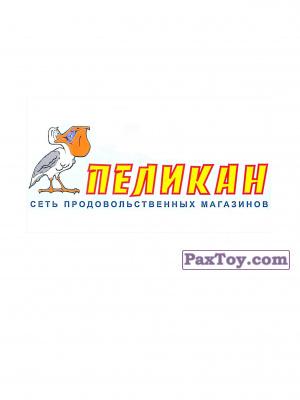 PaxToy pelikan logo tax big