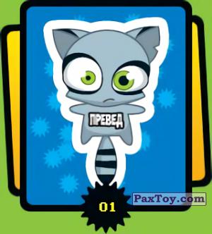 PaxToy.com - 01 Превед из Cheetos: Funki punky 2007