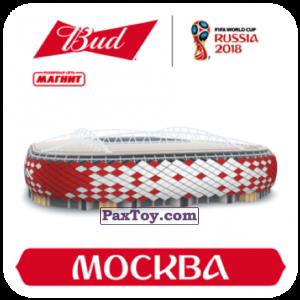 PaxToy.com - 03 Стадион - Москва из Магнит и Bud: Магниты 12 Стадионов