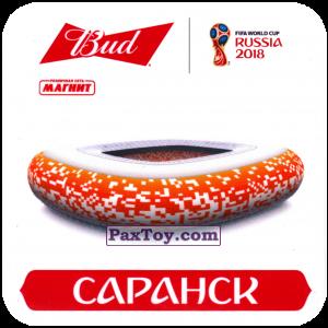 PaxToy.com - 05 Стадион - Саранск из Магнит и Bud: Магниты 12 Стадионов