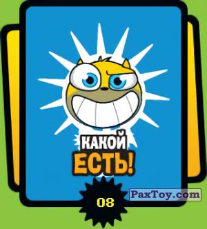 PaxToy.com - 08 Какой есть! из Cheetos: Funki punky 2007