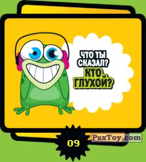PaxToy.com - 09 Что ты сказал кто глухой? из Cheetos: Funki punky 2007