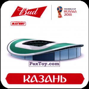PaxToy.com - 09 Стадион - Казань из Магнит и Bud: Магниты 12 Стадионов