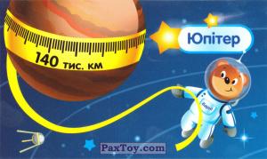 PaxToy.com - 1 Юпітер из Барни: Космічні пригоди з Барні