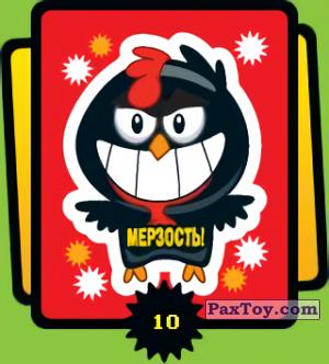 PaxToy.com - 10 Мерзость! из Cheetos: Funki punky 2007