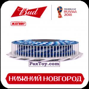 PaxToy.com - 10 Стадион - Нижний Новгород из Магнит и Bud: Магниты 12 Стадионов