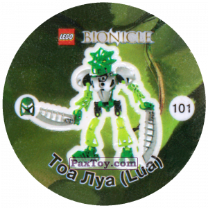 PaxToy.com - 101 Тоа Луа (Lua) из Cheetos: Bionicle 2003