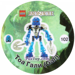 PaxToy.com - 102 Тоа Гали (Gali) из Cheetos: Bionicle 2003