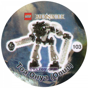 PaxToy.com - 103 Njf Ануа (Onua) из Cheetos: Bionicle 2003