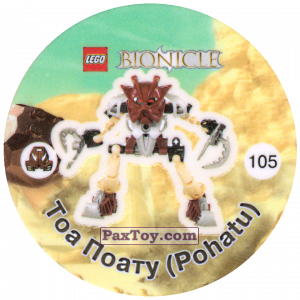 PaxToy.com - 105 Тоа Поату (Pohatu) из Cheetos: Bionicle 2003