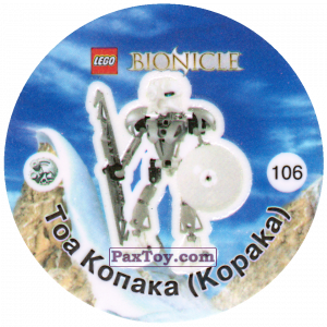 PaxToy.com - 106 Тоа Капака (Kopaka) из Cheetos: Bionicle 2003
