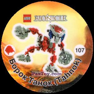 PaxToy.com - 107 Борок Танок (Tahnok) из Cheetos: Bionicle 2003