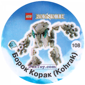 PaxToy.com - 108 Борок Корак (Kohrak) из Cheetos: Bionicle 2003