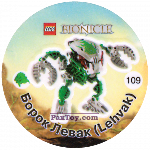 PaxToy.com - 109 Борок Левак (Lehvak) из Cheetos: Bionicle 2003