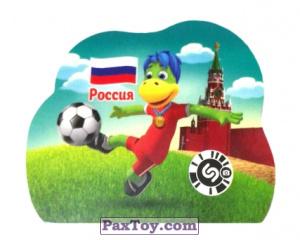 PaxToy.com - 11 РОССИЯ из Растишка: Футбольные Прилипалки 2018