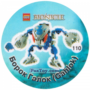 PaxToy.com - 110 Борок Галок (Gahlok) из Cheetos: Bionicle 2003
