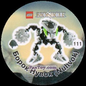 PaxToy.com - 111 Борок Нувок (Nuhvok) из Cheetos: Bionicle 2003