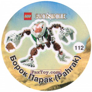 PaxToy.com - 112 Борок Парак (Pahrak) из Cheetos: Bionicle 2003