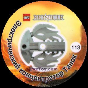 PaxToy.com - 113 Электрический концентратор Танок из Cheetos: Bionicle 2003