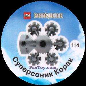 PaxToy.com - 114 Суперсоник Корак из Cheetos: Bionicle 2003