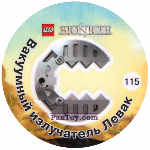 PaxToy.com - 115 Вакуумный излучатель Левак из Cheetos: Bionicle 2003