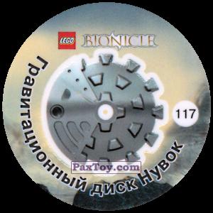 PaxToy.com - 117 Гравитационный диск Нувок из Cheetos: Bionicle 2003