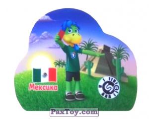 PaxToy.com - 12 МЕКСИКА из Растишка: Футбольные Прилипалки 2018