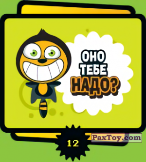 PaxToy.com - 12 Оно тебе надо? из Cheetos: Funki punky 2007
